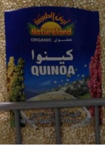 Bolivian quinoa is ALL over the world!
